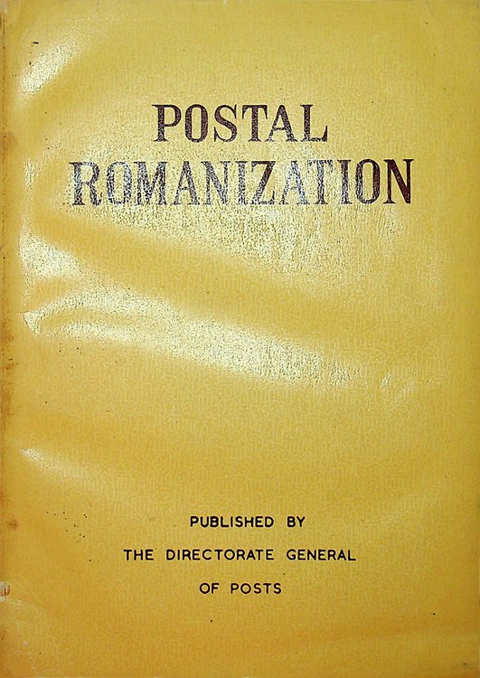 Postal Romanization. Republic of China.