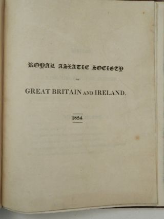 Transactions of the Royal Asiatic Society of Great Britain and Ireland ... Vol. I.
